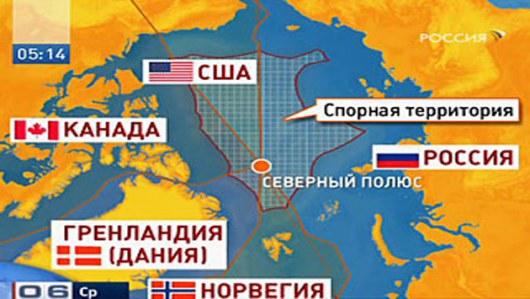 Спорные границы россии и китая